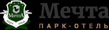 Парк-отель «Мечта», Омская область – официальный сайт
